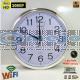 WIFI wall Clock Hidden Camera Nanny Cam 1080P WiFi IP with Audio Motion recorder DVR